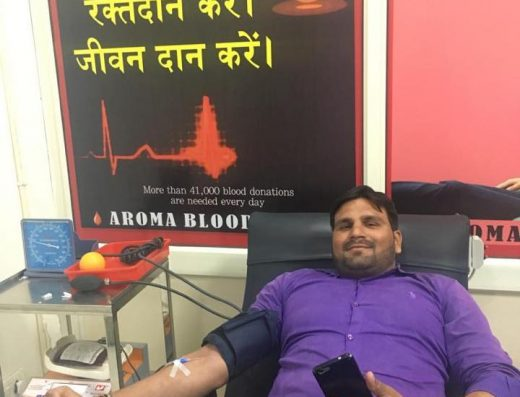 Aroma Blood Bank Panipat, e vigyapan 1